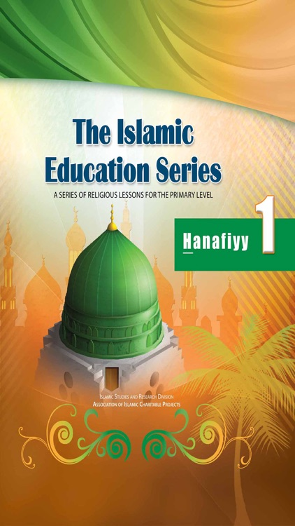 The Islamic Education Series