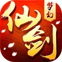 梦幻仙剑-仙侠大型即时战斗手游