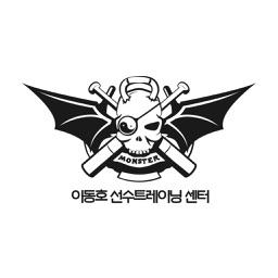 이동호선수트레이닝센터 LDHATC
