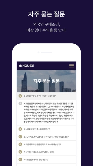 디투하우스.아시아(d2house.asia) for Windows