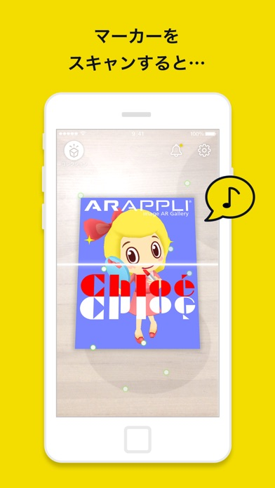 ARAPPLI-アラプリ(ARアプリ) -...