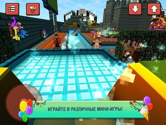 Парк приключений Билдер: Игра для iPad