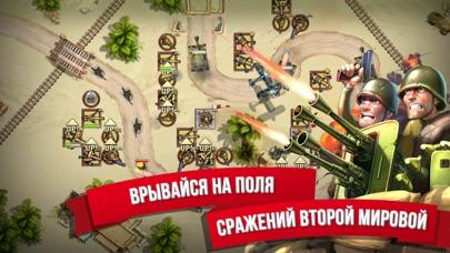 Toy Defense 2 - Tower Defense Скриншоты5