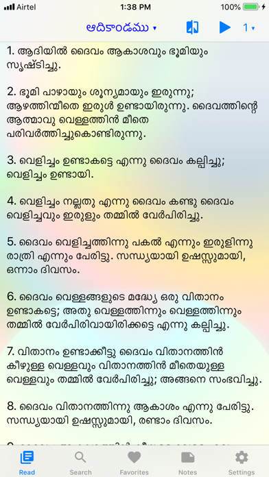 Malayalam Bible | App Price Drops