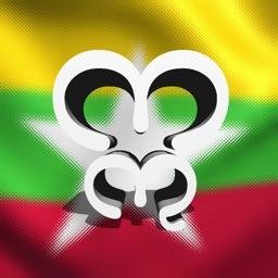 Myanmar keyboard for iOS Turbo