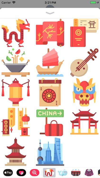 Great China Sticker Pack screenshot-3