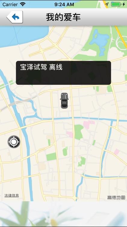 正通慧 screenshot-4