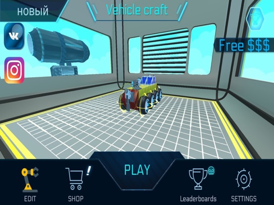 Vehicle Craft для iPad