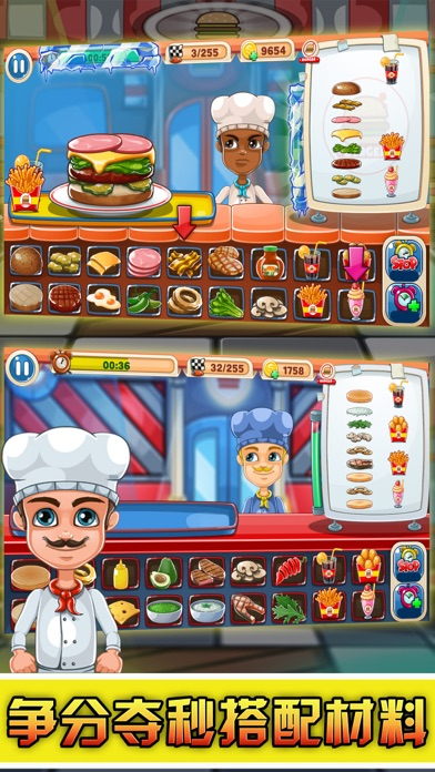 Burger Master-Cooking Story