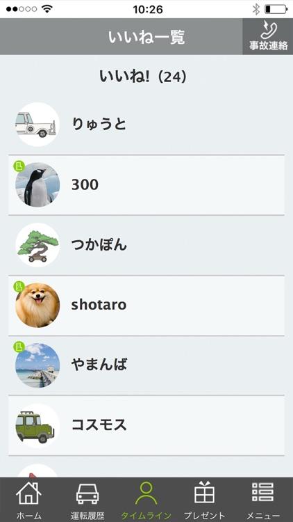 スマイリングロード screenshot-3