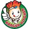 Hanguk Kitchen