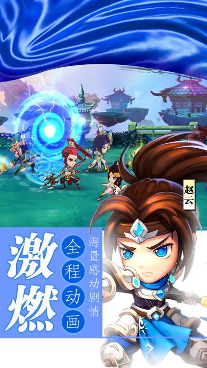 横斗三国-最新网游 screenshot-3