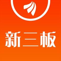 新三板(东方财富)