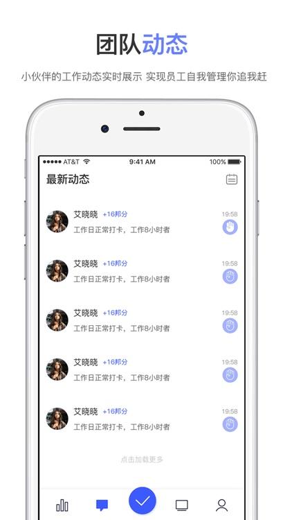 企汇邦 screenshot-1