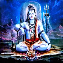 About Namah Shivaya Mantra Audio