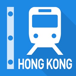 Hong Kong Rail Map - Kowloon & Islands