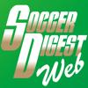 サッカーダイジェストWebアプリ