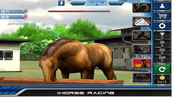 iHorse Racing: horse race game screenshot-3