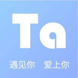 TA - 一对一聊天,遇见对的人