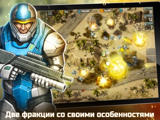 Скачать Art Of War 3:RTS PvP Стратегия