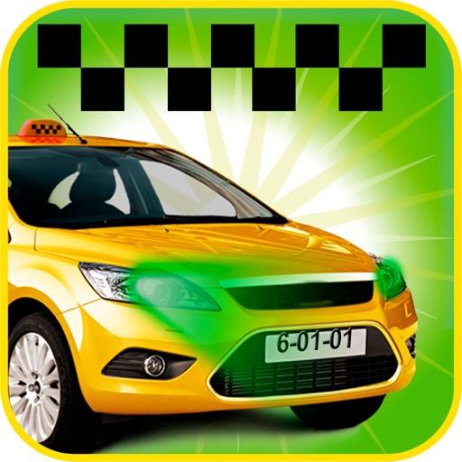 Зеленоглазое такси Переславль iOS App