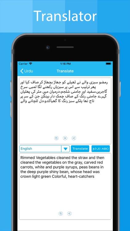 Urdu Keyboard - Type in Urdu screenshot-3