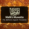 Malik's Muwatta - iPhoneアプリ
