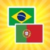 ポルトガル語 日本語 翻訳者 と 辞書 翻訳 - ポルトガル語翻訳 アプリ と ポルトガル語辞書 - iPhoneアプリ
