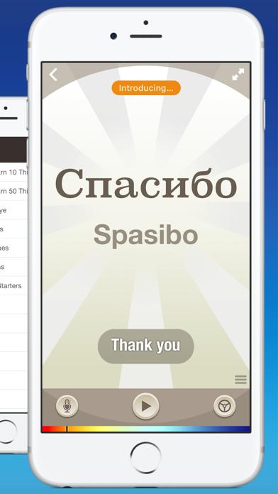 Russian by Nemo Screenshot