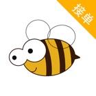 小蜜蜂接单端-我的私人助理 icon