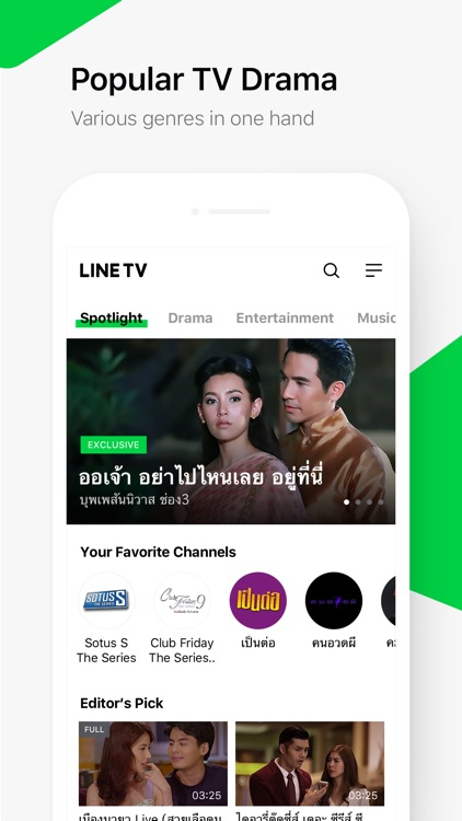 LINE TV screenshot-0