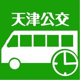 天津实时公交-最准确的实时公交查询App
