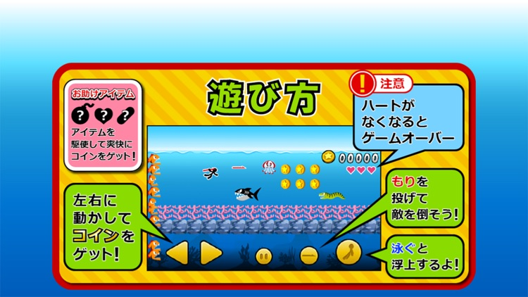 Swimming Coins screenshot-4