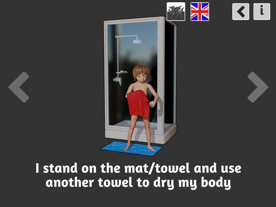 Screenshot #5 pour How to take a Shower