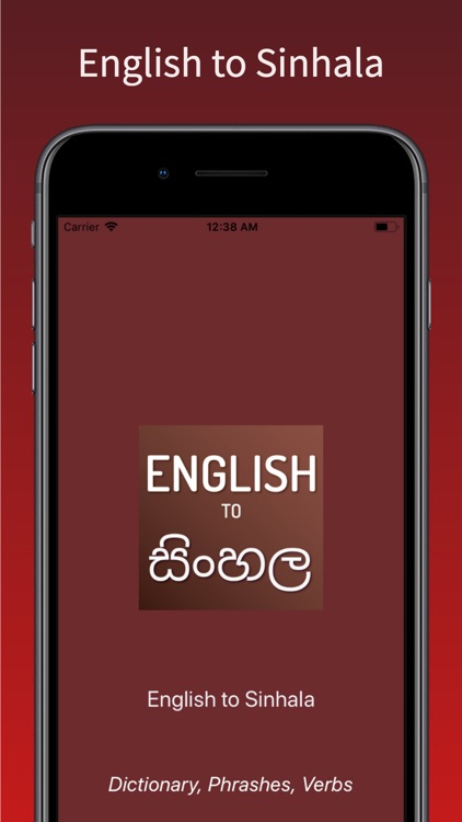 English to Sinhala Translator