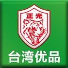 台湾优品 icon