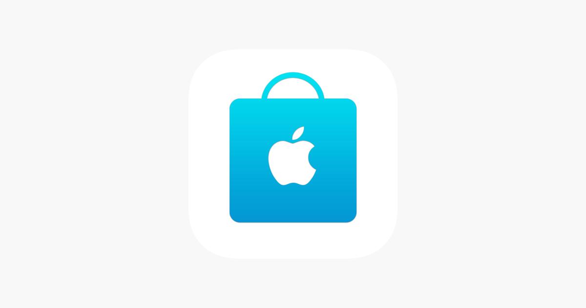 apple store im app store