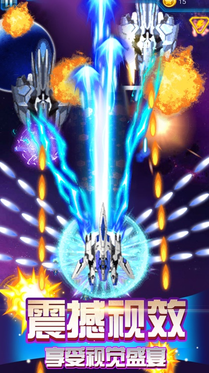 单机游戏 - 全民飞机模拟飞行游戏大全 screenshot-3