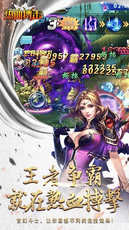 热血搏击-拳王战无双动作格斗游戏 screenshot-4