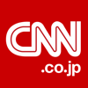 CNN.co.jp App for iPh...
