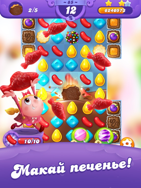 Скачать Candy Crush Friends Saga