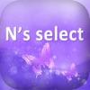 【N's select】安カワで大人可愛いアパレルショップ