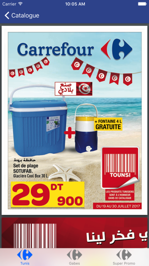 Carrefour Tunisie On The App Store