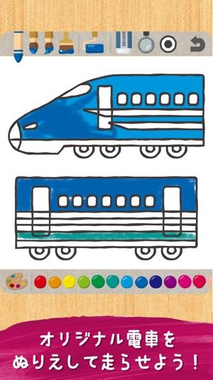 動くぬりえワールド 電車やあおむしが動くお絵かきアプリをapp Storeで