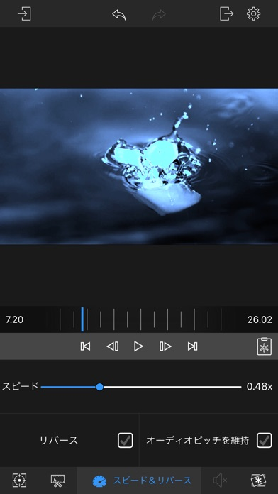 LumaFX screenshot1