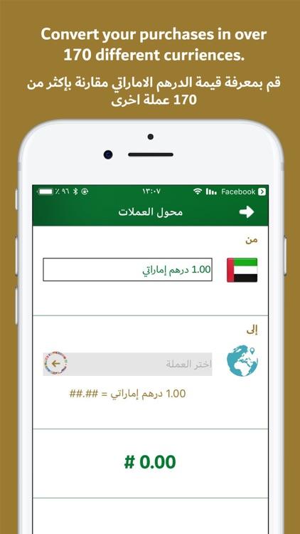 eFatoora screenshot-4
