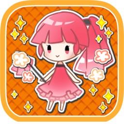 美少女お掃除シミュレーションゲーム 掃除乙女