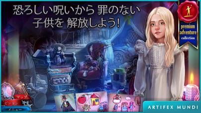 スカーレットの謎: 呪われた子 (Full)のおすすめ画像4