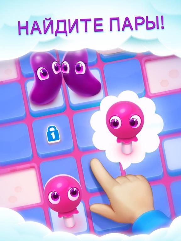 Peppy Pairs - тренируйте память! для iPad