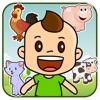 宝宝认动物-儿童游戏大全2岁-3岁